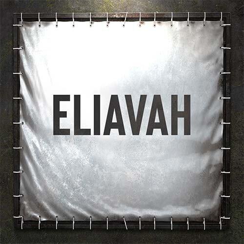 Eliavah